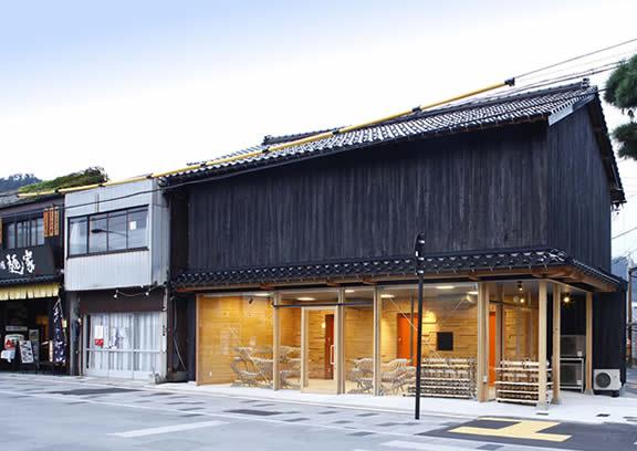 Omotenashi Station on Sinmon-dori
